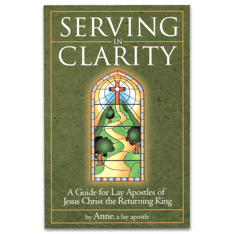 Serving in Clarity