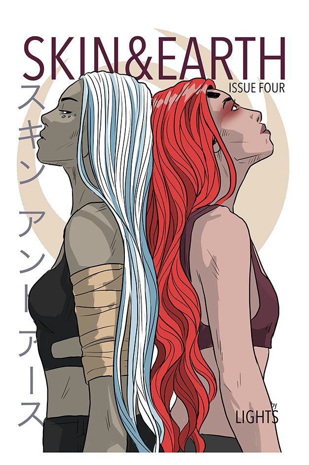 Lights Skin And Earth Issue 4 Comic Cover B