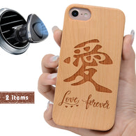 Love Wood Phone Case offers Screen Protector or Car Mount