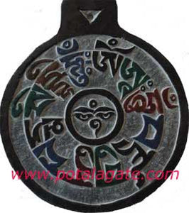 Vajra Guru Mantra on Stone #4