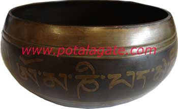 Singing Bowl: Round Mantra #8