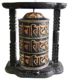 Large Prayer Wheel #19