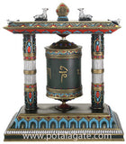 Temple Prayer Wheel #15