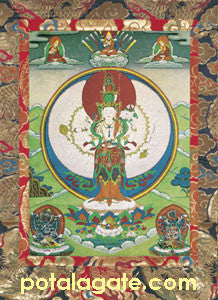 One Thousand Arm Avalokiteshvara Sacred Art Card #9
