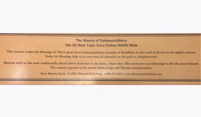 Entry Blessings Plaque # 1