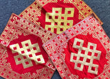 Red Endless Knot Pillow Cover #7