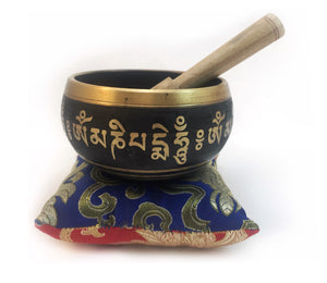 Singing Bowl: Mantra Sm #2