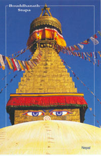 BOUDDHANATH STUPA  EYES POST CARD #2_