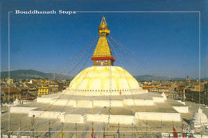 BOUDDHANATH STUPA POST CARD #8_