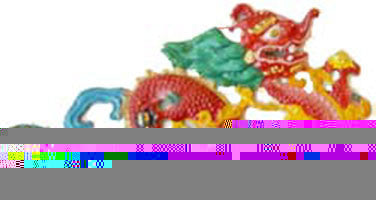 Colorful Sky Dragon Plaque #2