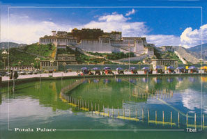 POTALA PALACE POST CARD #5