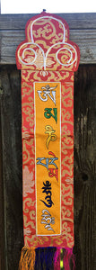 Om Mani Padme Hung Banner #2