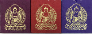 Buddha Gold Print Notebook #1