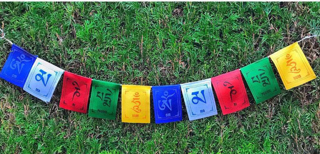 Compassion Prayer Flag #15