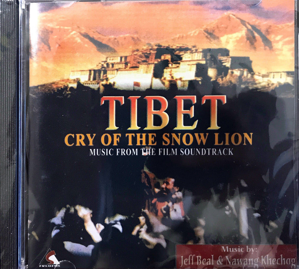 Tibet: Cry of the Snow Lion #22