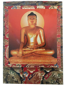 Bodh Gaya Sacred Art Card #3