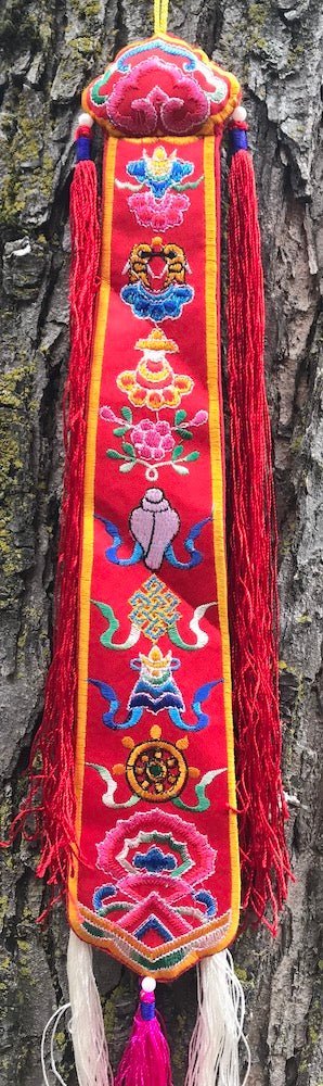 Auspicious Symbol Damaru Tail Small