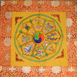 Auspicious Design Wall Hanging #10