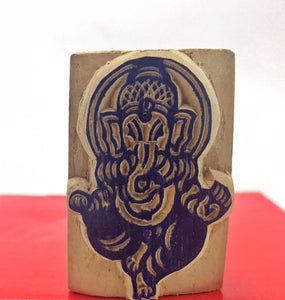 Ganesh Wood Stamp #8