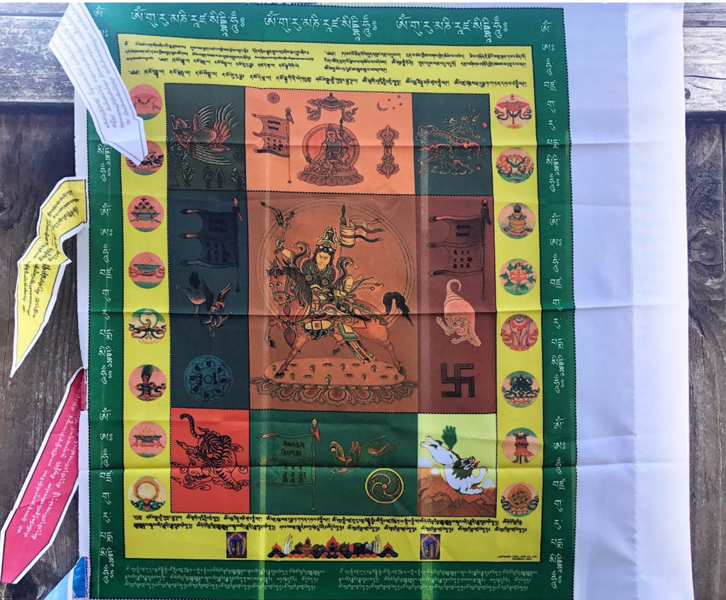 Prayer flag Gesar Flag #6