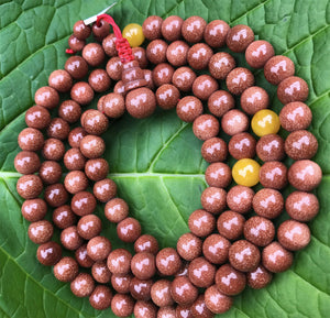 Goldstone Adjustable Mala #42