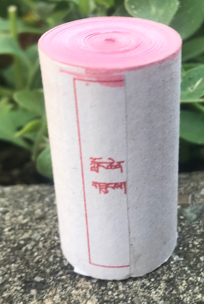 Mantra Roll of Longchen Rabjam