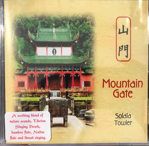 Mountain Gate #50
