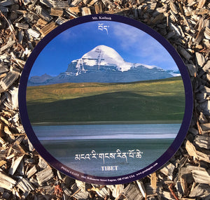 MT. KAILASH MOUSE PAD #5