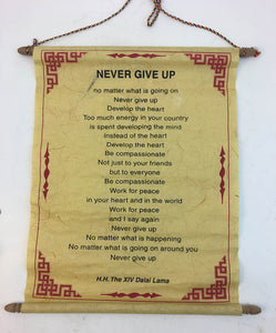 Never Give Up #2