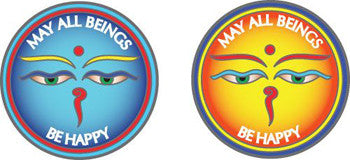 May All Beings be Happy #8