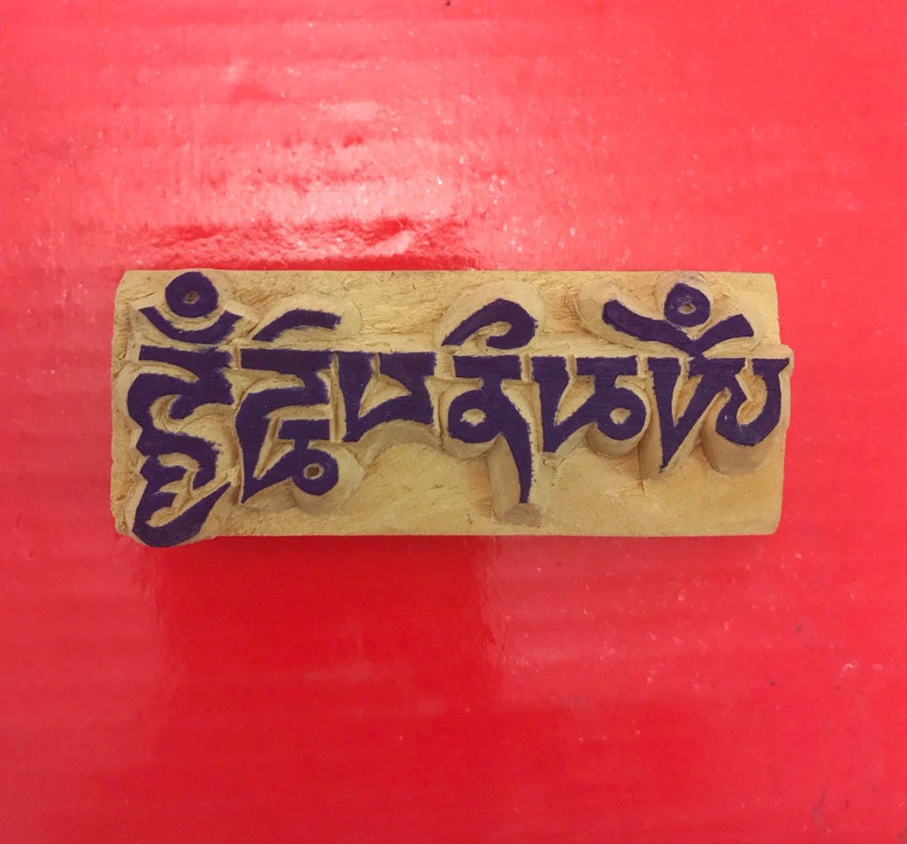 Mantra of Compassion Wood Stamp  #23