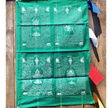 Pole Style Prayer Flag Multi Deity # 14