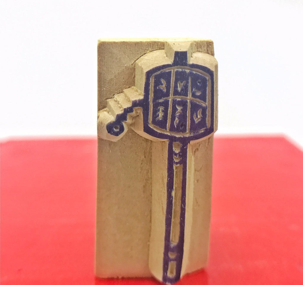 Prayer Wheel Wood Stamp #25