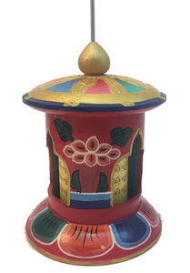 Prayer Wheel Large #29