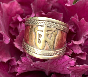 Om Adjustable Ring