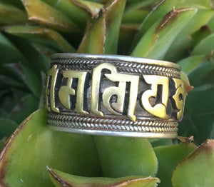 Wide Mantra Ring #1