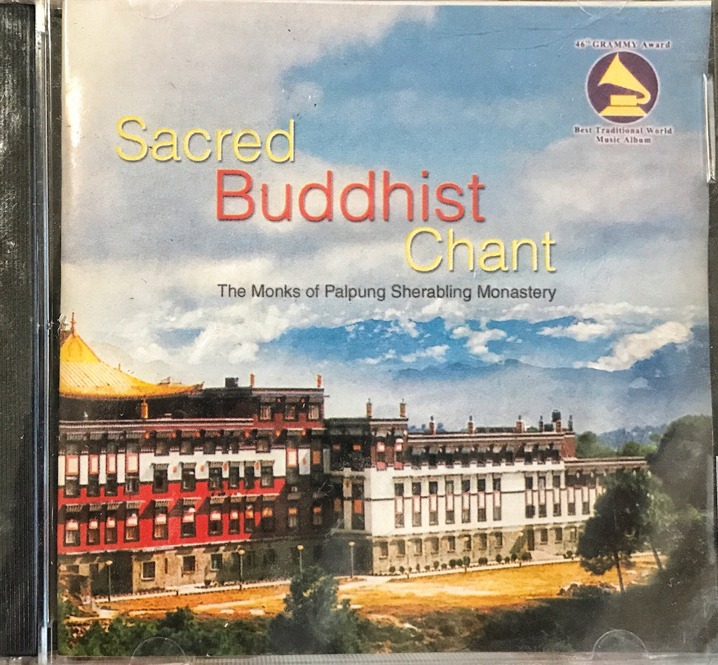 Sacred Buddhist Chant #49
