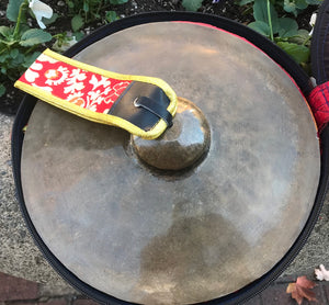 Silnyen Cymbal with Red Cover