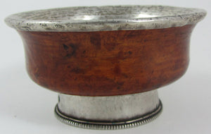 Antique Tibetan Cup #4