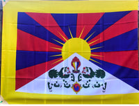 Tibetan National Flag # 3