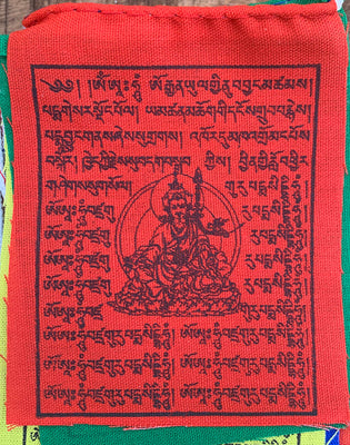 Guru Rinpoche Tiny Flag