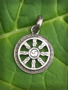 Mini Dharma Wheel Pendant #2