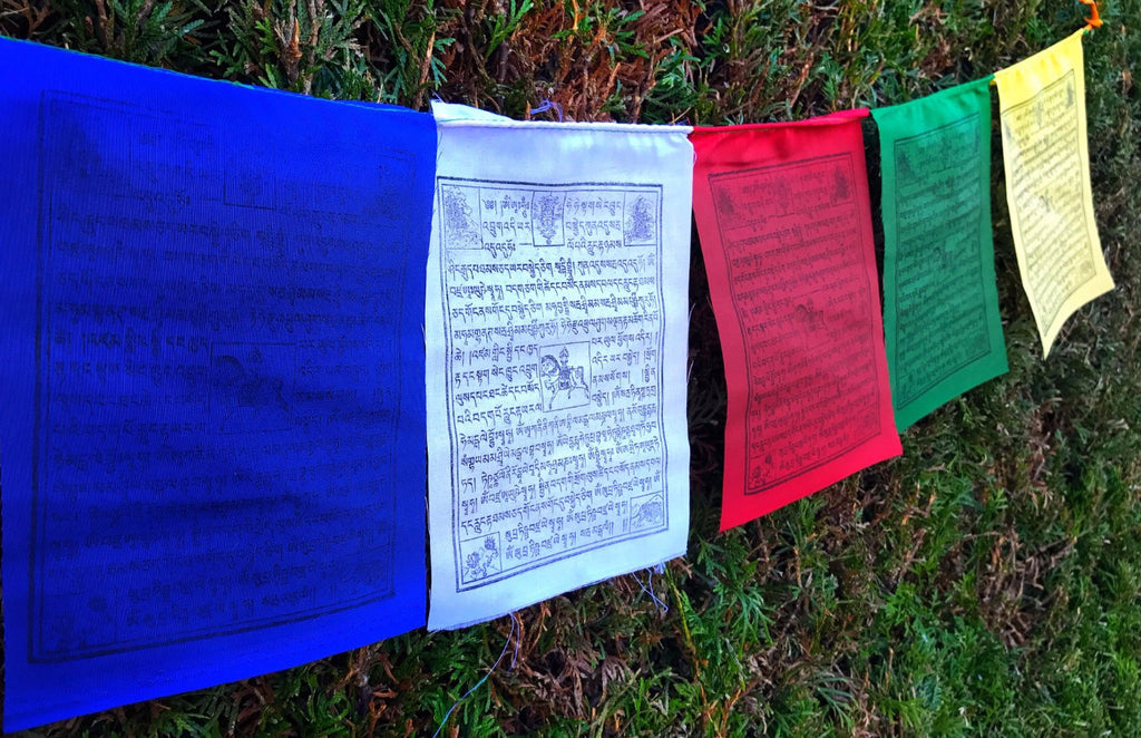 Wind Horse Prayer flag #13