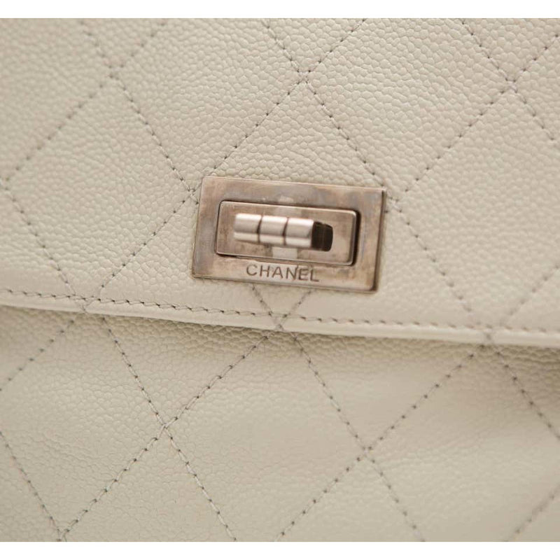Chanel Leather Handbag EXP - colletteconsignment.com