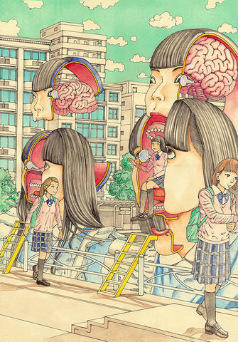 Shintaro Kago 1 of 6