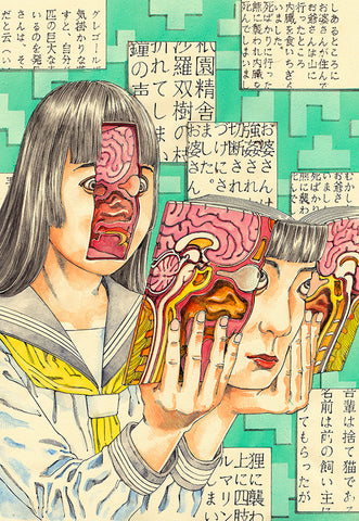 Shintaro Kago 2 of 6