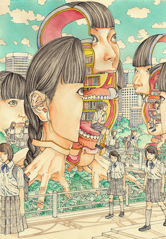 Shintaro Kago 4 of 6: Library