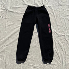 Ateh OE Sweatpants