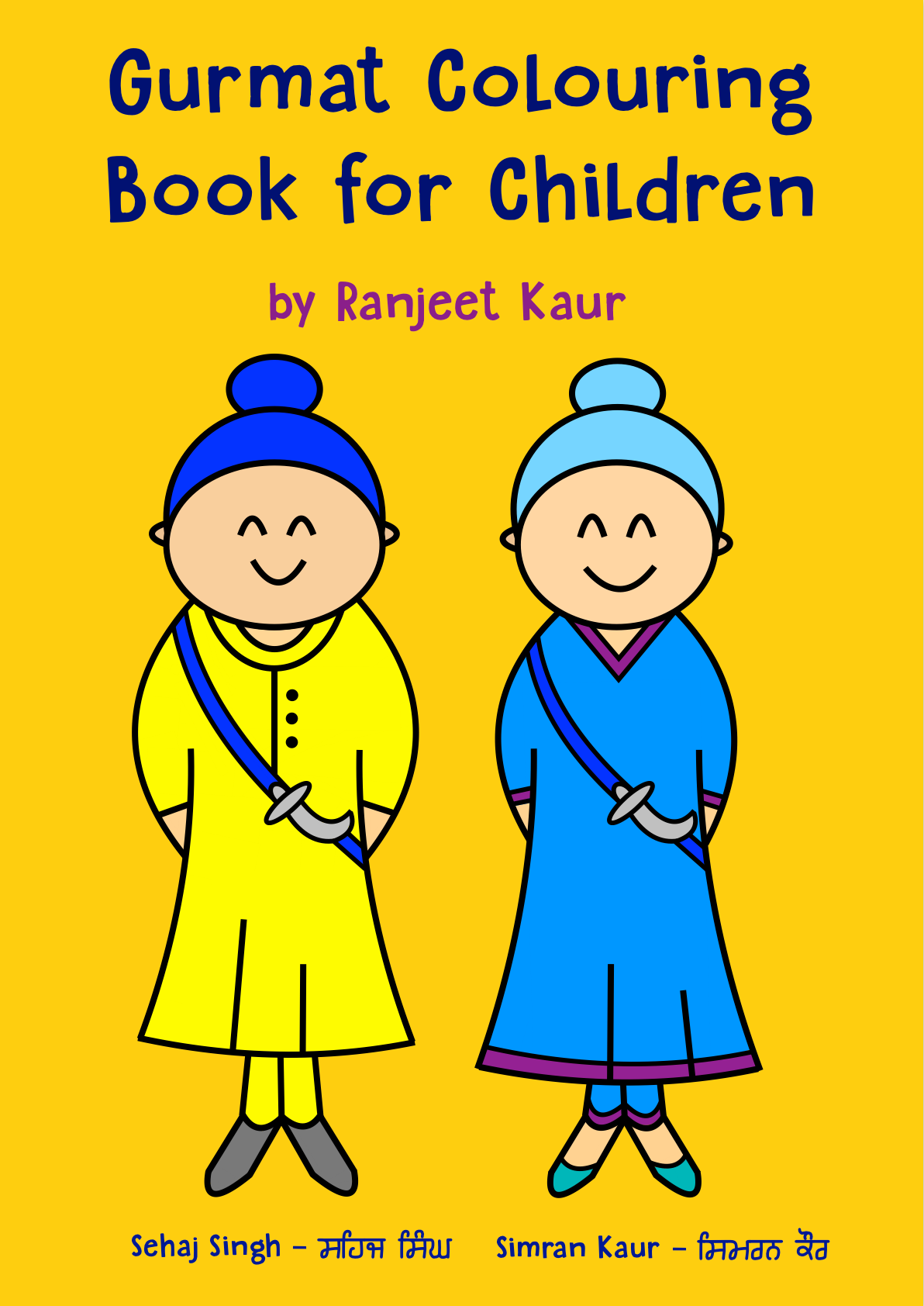 gurmat colouring book for children sikhexpo - Colouring Books For Children