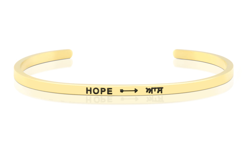 Hope Gold Band - Sikhexpo